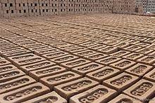220px-Raw_Indian_brick.jpg