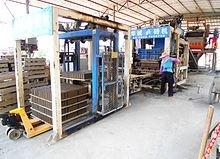 220px-Brickworks_in_Hainan_-_cement_vess